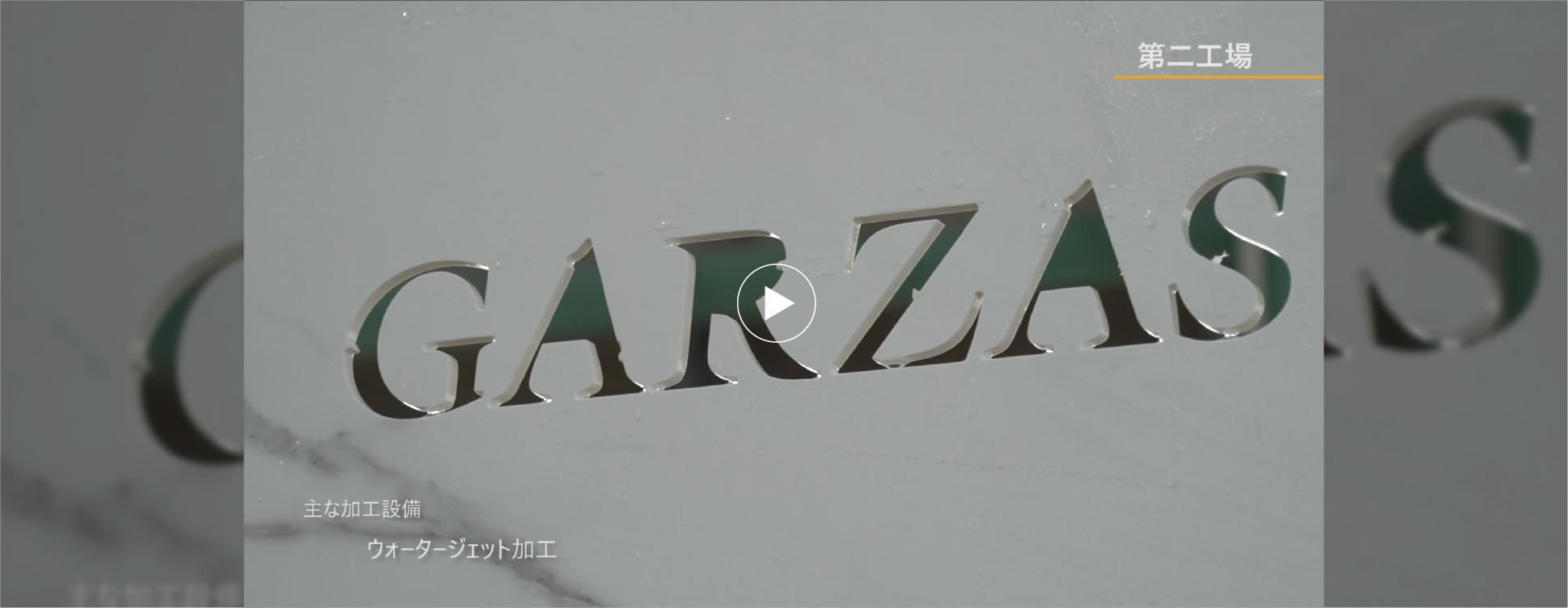 GARZAS