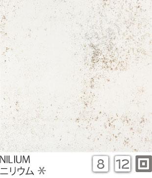 NILIUM