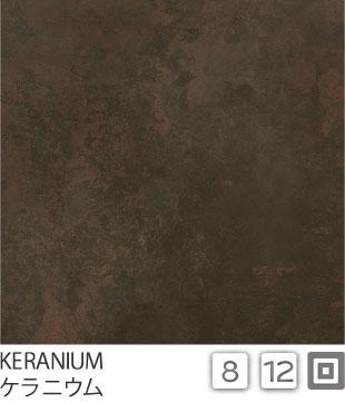 KERANIUM