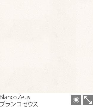 Blanco Zeus