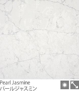 Pearl Jasmine