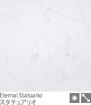 Eternal Statuuario